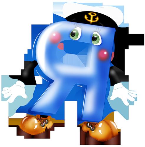 Заходер Борис - Веселый алфавит Буква