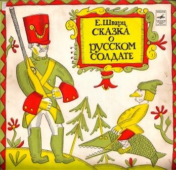 Смешные истории для детей 6 лет читать