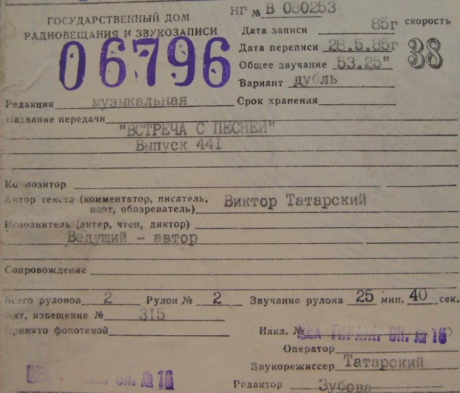 Сайт знакомств татарский бесплатно казань 3