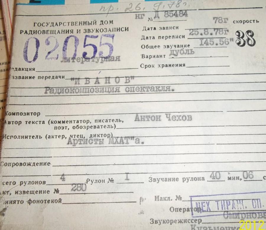 анна семенович сосет член фото