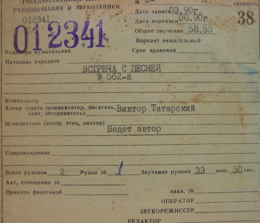 знакомства в самаре татарский сайт