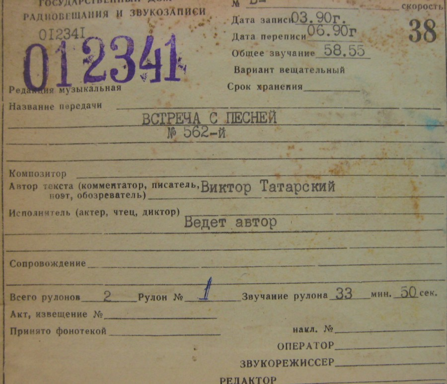Татарский сайт знакомств татарская кухня