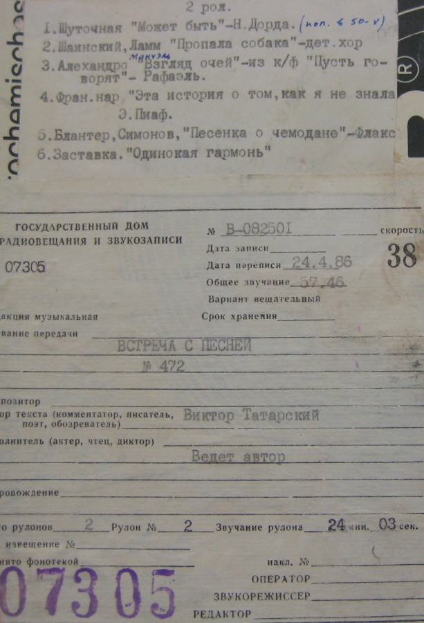 Бесплатная знакомства татарская 4