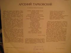 Стихи арсения тарковского читать